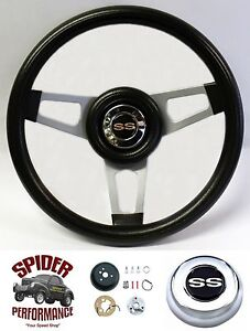 1964 1966 Chevy 2 Nova Steering Wheel Ss 13 3 4 Custom Steering Wheel