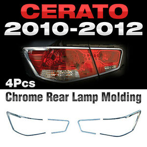 Chrome Rear Lamp Garnish Molding B616 For Kia Cerato Forte Sedan 2010 2012