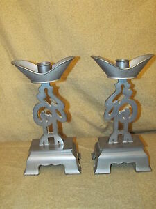 Pair Antique Chinese Style Paktong Pewter Candlesticks