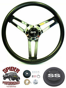 1967 1968 Chevelle Steering Wheel Ss Horn Button 14 1 2 Shallow Dish