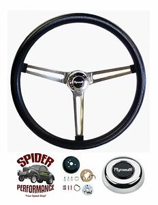 1967 Gtx Cuda Satellite Steering Wheel Stainless 15 Grant Steering Wheel