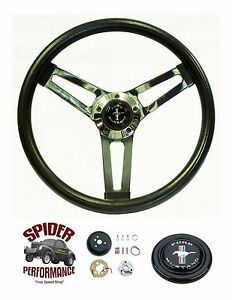 1970 1973 Mustang Steering Wheel Pony 14 1 2 Shallow Depth Steering Wheel
