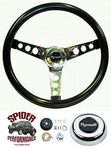 1970 1987 Plymouth Steering Wheel All Cars 13 1 2 Glossy Grip