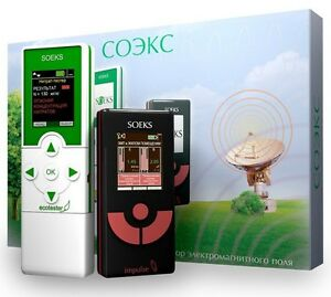 Set For Ecological Monitoring Soeks Ecotester Soeks Impulse Three In One