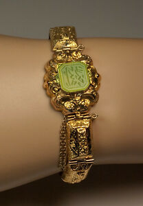 Rare Antique Georgian Islamic Scripture Gold And Jade Bracelet