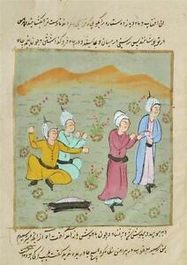 19thc Persian Miniature Painting Script Illuminated Manuscript Islamic Art