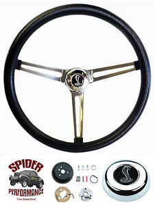 1970 1973 Mustang Steering Wheel Cobra 15 Muscle Car Stainless Steering Wheel