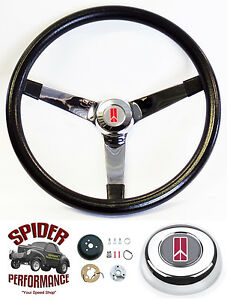 1969 1977 Cutlass 442 F85 Omega Steering Wheel 14 3 4 Vintage Chrome