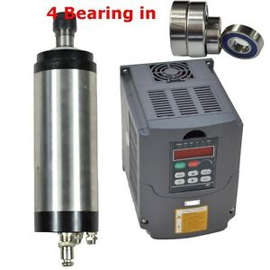 Four Bearing 100mm 3kw Water cooled Spindle Motor And 3kw Hy Drive Inverter Vfd