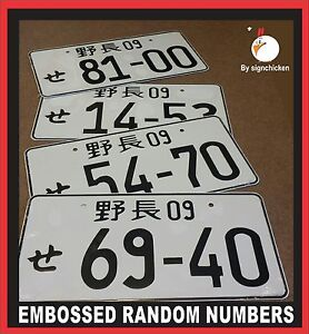 Random Numbers White Black Numbers Japanese License Plate Aluminum Tag Jdm