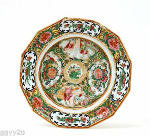 19c Chinese Export Canton Rose Medallion Porcelain Bowl Plate