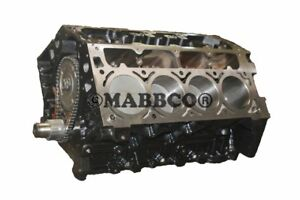 Remanufactured Gm Chevy 5 3 325 Short Block 2007 2009 Cast Iron Block With Afm