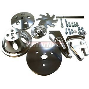 Polish Billet Aluminum Sbc Small Block Chevy Swp Alternator Pulley Bracket Kit