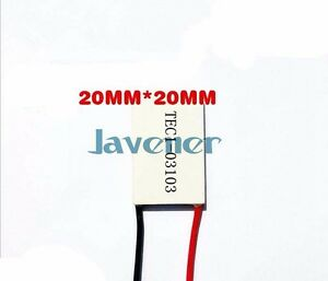20x20mm 3 7v Tec1 03103 Heatsink Thermoelectric Cooler Peltier Cooling Plate