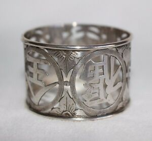 Lee Yee Hing 1900 Antique Chinese Export 85 Solid Silver Pierced Napkin Ring 1