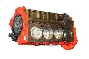 Remanufactured Gm Chevy 5 7 350 Short Block 1980 1985 4 Bolt