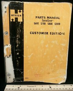 To 1973 Hyster S60b S70b S80b S100b Spacesaver Fork Lift Truck Parts Manual Book