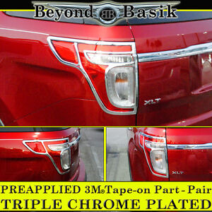 2011 2015 Ford Explorer 2pc Triple Chrome Plated Tail Light Bezel Cover Overlays