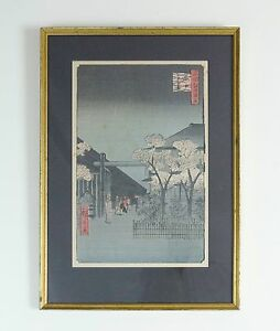 Framed Antique Japanese Woodblock Print And Hiroshige
