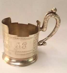 Russian Sterllng Antique Cup Holder Kokoshnik Mark Monogram Good Condition