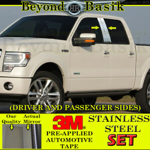 2004 2014 Ford F150 F 150 Crew Extended Cab 4pc Stainless Steel Pillar Posts