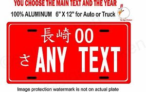Japanese Japan Aluminum License Plate Tag Jdm Customized Any Text Red