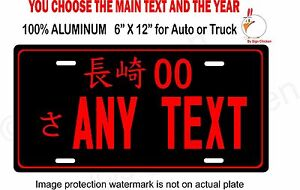 Japanese Japan Aluminum License Plate Tag Jdm Customized Any Text Black