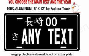 Japanese Japan Aluminum License Plate Tag Jdm Customized Any Text Black White