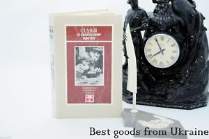 Family Leasure Time Russian Vintage Book 1987 Vb105
