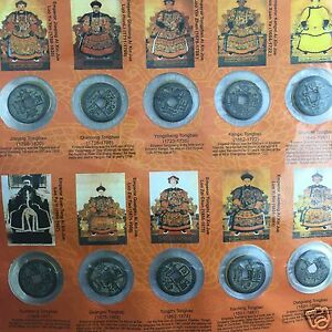 Rare Ten Chinese Emperor Ancient Coins Old Palace Ancient Bronze Coins 20pc