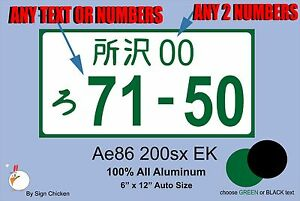 Japanese Japan Aluminum License Plate Tag Jdm Custom Tag Any Text Ae86