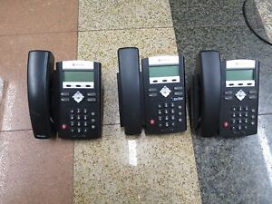 Lot 3 Polycom Soundpoint Ip 335 Ip335 Poe Business Phone 2201 12375 001 W Power