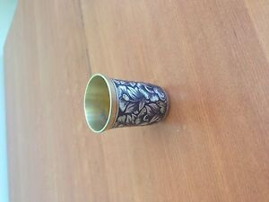 Antique Russian Cup