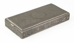 Beautiful Antique Persian Hinged Engraved Solid Silver Box Hallmarked 275g