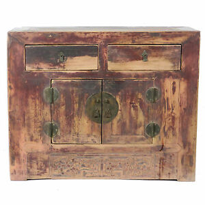 45 Wide 36 Tall Antique Chinese Asian 2 Door 2 Drawer Brown Cabinet Chest