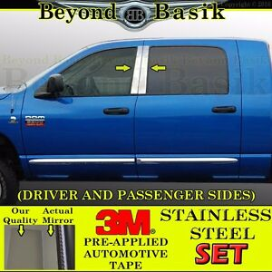 2003 2009 Dodge Ram 4dr Mega Cab 4pc Stainless Steel Pillar Posts Trims Overlays