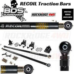 Bds Recoil Traction Bars For 07 17 Chevy Gmc 1500 1 2 Ton 2wd 4wd Suspension