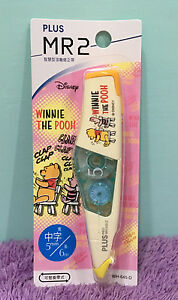 Disney Winnie The Pooh Correction Tapes Piglet Whiper Mini Roller Plus Whiteout