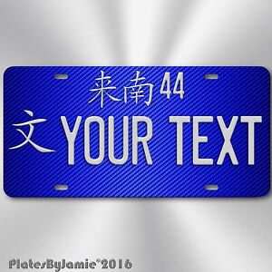 Japanese Japan Aluminum License Plate Tag Jdm Customized Blue Carbon Fiber Look