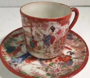 Antique Satsuma Hand Painted Thin Porcelain Cup And Saucer Geishas In Garden