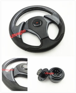 Universal Carbon Filber Look Style Steering Wheel Quick Release Horn Button