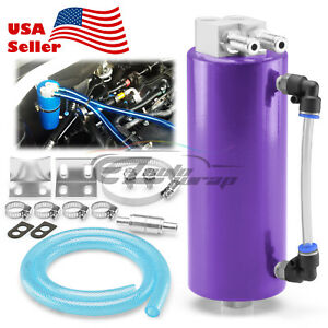 Purple High Capacity Aluminum Engine Oil Catch Tank Reservoir Breather Can 1