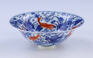 A Chinese Antique Cobalt Blue Iron Red Bowl
