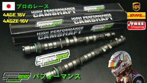 Racing Camshaft Cam Gear Toyota 4age 4agze 16v
