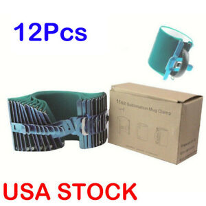 3d Sublimation 11oz Silicone Mug Wrap 11oz Cup Clamp Mug Wraps Heat Press Print