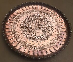 Magnificent Vintage Persian Qalamzani Coppertray Table Plate
