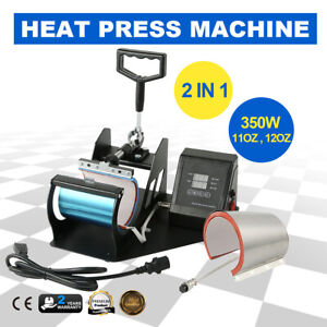 2in1 Heat Press Machine Digital Transfer Sublimation Coffee Tea Mug Cup Diy