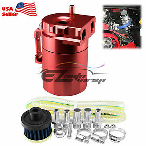 Red Aluminum Engine Oil Catch Reservoir Breather Tank Can Cylinder Filter 3