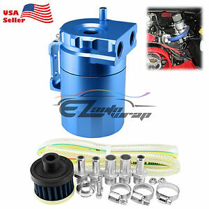 Blue Aluminum Engine Oil Catch Reservoir Breather Tank Can Cylinder Filter 3