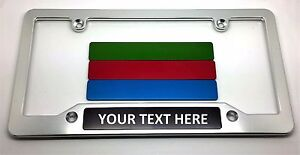 Personalized Custom Billet Aluminum License Plate Frames Csp